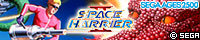 SEGA AGES 2500 シリーズ Vol.20 スペースハリアーII 〜スペースハリアーコンプリートコレクション〜